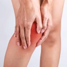 Болезни суставов симптомы лечение лечение суставов в оше